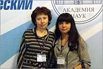 Мария Троянская и Юлия Тюрина. Открыть в новом окне [76Kb]