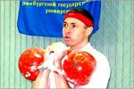 Чемпионат области по гиревому спорту. Открыть в новом окне [94 Kb]