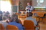 Встреча одиннадцатиклассников новосергиевской СОШ №3 с представителями ОГУ. Открыть в новом окне [77 Kb]