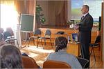 Встреча одиннадцатиклассников новосергиевской СОШ №3 с представителями ОГУ. Открыть в новом окне [76 Kb]