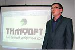 Рафаэль Хайруллин, заместитель директора по маркетингу и развитию компании 'Тимфорт'. Открыть в новом окне [77 Kb]