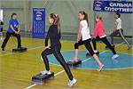 Семинар по фитнес-аэробике 'Урок физической культуры XXIвека'. Открыть в новом окне [77 Kb]