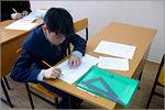 Финальный тур олимпиады по математике 'САММАТ'. Открыть в новом окне [70 Kb]