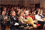 Награждение лауреатов областной премии 'Женщина Оренбуржья — 2012'. Открыть в новом окне [84 Kb]