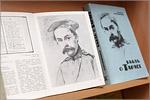 Выставка о Т.Г. Шевченко. Открыть в новом окне [52 Kb]