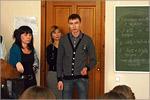 Встреча с представителями Оренбургского филиала ОАО 'Ростелеком'. Открыть в новом окне [86 Kb]