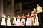 Конкурс 'Мисс студентка ОГТИ'. Открыть в новом окне [56 Kb]