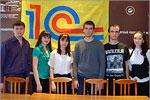 Участники олимпиады по программированию и конкурса по '1С: Бухгалтерии8'. Открыть в новом окне [73 Kb]