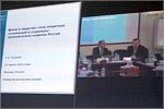 Онлайн–дискуссия с президентом АРБ Гарегином Тосуняном. Открыть в новом окне [57 Kb]