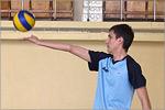 Cоревнования по волейболу. Открыть в новом окне [76 Kb]