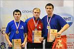 Первенство России по гиревому спорту среди юниоров. Открыть в новом окне [76 Kb]