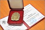 Награда 'Заслуженный работник торговли города'. Открыть в новом окне [76 Kb]