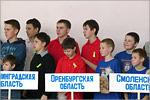 Открытие первенства России по судомодельному спорту среди групп младшего возраста. Открыть в новом окне [73 Kb]