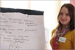 Межнациональный семинар-тренинг 'Молодежь и толерантность'. Открыть в новом окне [77 Kb]