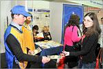 VIспециализированная выставка 'Образование и карьера— 2013'. Открыть в новом окне [72 Kb]