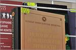 Выставка 'Книжные новинки психологии'. Открыть в новом окне [73 Kb]