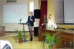 XVIнаучно-практическая конференция. Открыть в новом окне [79 Kb]