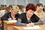 'Тотальный диктант— 2013' в Оренбурге. Открыть в новом окне [73 Kb]