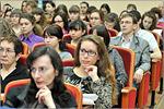Конференция 'Экономика приграничных регионов в условиях модернизации'. Открыть в новом окне [81 Kb]