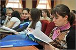 Конференция 'Экономика приграничных регионов в условиях модернизации'. Открыть в новом окне [78 Kb]