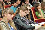 Конференция 'Экономика приграничных регионов в условиях модернизации'. Открыть в новом окне [80 Kb]