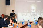 Работа секции МАГУ на студенческой конференции. Открыть в новом окне [58 Kb]