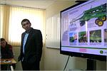 Экскурсия студентов на филиал John Deere в г.Оренбурге. Открыть в новом окне [77 Kb]