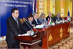 Россия и Таджикистан: новые подходы. Открыть в новом окне [92Kb]