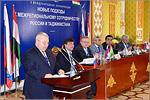 Россия и Таджикистан: новые подходы. Открыть в новом окне [96Kb]