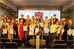 Всероссийский конкурс образовательных технологий. Открыть в новом окне [60 Kb]