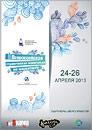 IВсероссийская олимпиада по маркетингу. Открыть в новом окне [78Kb]