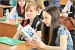 Конференция 'Журналистика и PR в условиях коммуникационного пространства'. Открыть в новом окне [94Kb]