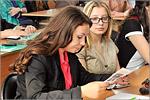 Конференция 'Журналистика и PR в условиях коммуникационного пространства'. Открыть в новом окне [92Kb]