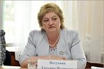 Татьяна Петухова, проректор по учебно-методической работе. Открыть в новом окне [59 Kb]