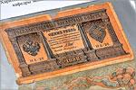 Выставка коллекций подлинных монет и банкнот мира. Открыть в новом окне [107 Kb]