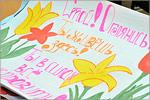 Эколого-просветительская акция 'Защитим тюльпаны Шренка!'. Открыть в новом окне [79 Kb]