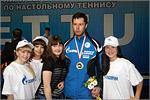 Владимир Самсонов с болельщиками. Открыть в новом окне [77 Kb]