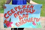 Акция 'Защитим тюльпан Шренка'. Открыть в новом окне [87 Kb]