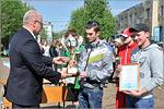 Награждение победителей спартакиады 'Университет-2013'. Открыть в новом окне [92 Kb]