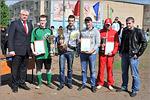Награждение победителей спартакиады 'Университет-2013'. Открыть в новом окне [95 Kb]