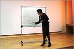 Программы семинаров по физике. Открыть в новом окне [73 Kb]