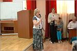 Татьяна Петухова, проректор по учебно-методической работе. Открыть в новом окне [76 Kb]