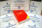 Сертификаты. Открыть в новом окне [97 Kb]