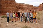 Чарынский каньон. Открыть в новом окне [82 Kb]