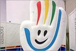 Фирменный знак волонтеров Универсиады-2013. Открыть в новом окне [67 Kb]