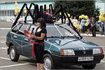 Областной конкурс ''''Автоледи-2013''''. Открыть в новом окне [88 Kb]