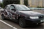 Областной конкурс ''''Автоледи-2013''''. Открыть в новом окне [93 Kb]