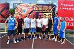 Соревнования по уличному баскетболу. Открыть в новом окне [75 Kb]