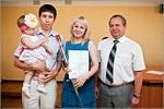 Вручение сертификатов на приобретение жилья молодым ученым. Открыть в новом окне [76 Kb]