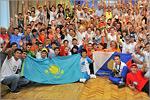 Международный молодежный образовательный форум 'Соседи'. Открыть в новом окне [76 Kb]
